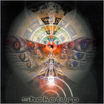 Shakatura - Shakatura