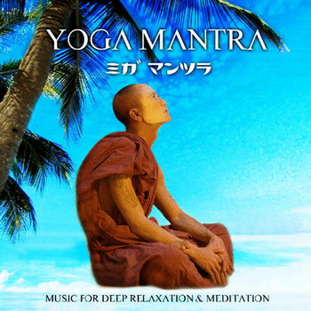 Yoga Mantra - Yoga Mantra